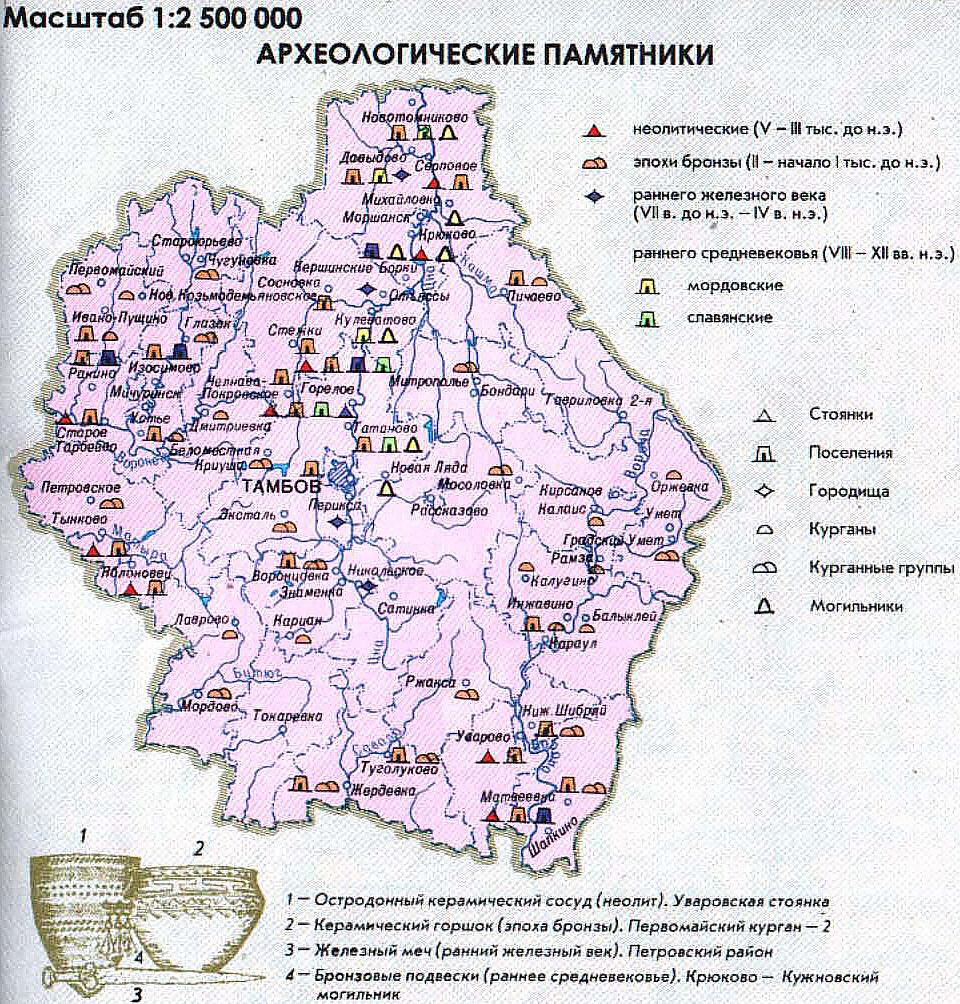 Тамбовское восстание 1918-1922 г.г. под руководством ...