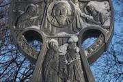 Памятный знак в честь Кирилла и Мефодия на месте разрушенной Архангельской церкви